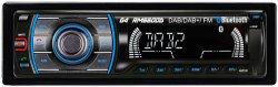 DAB+ Radio G4 Marine 1 DIN
